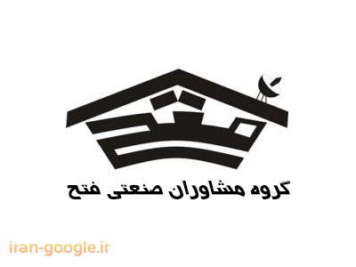 فروش یک قطعه زمین 130000متری با کاربری صنعتی در شهرک صنعتی شمس اباد